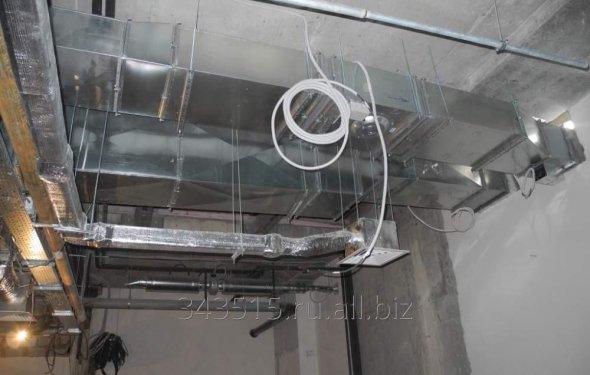 Монтаж систем вентиляции и